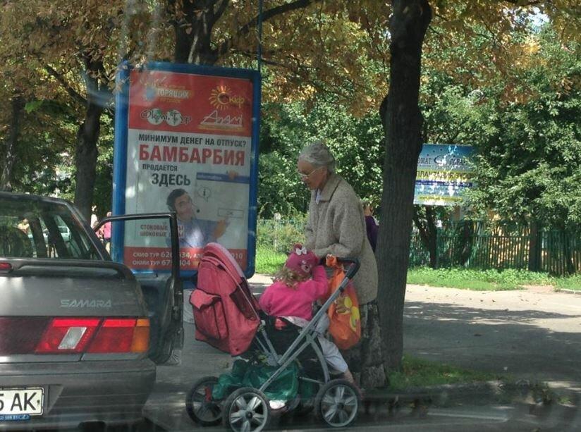 Фото из сети. Валентина с дочерью Анной-Марией
